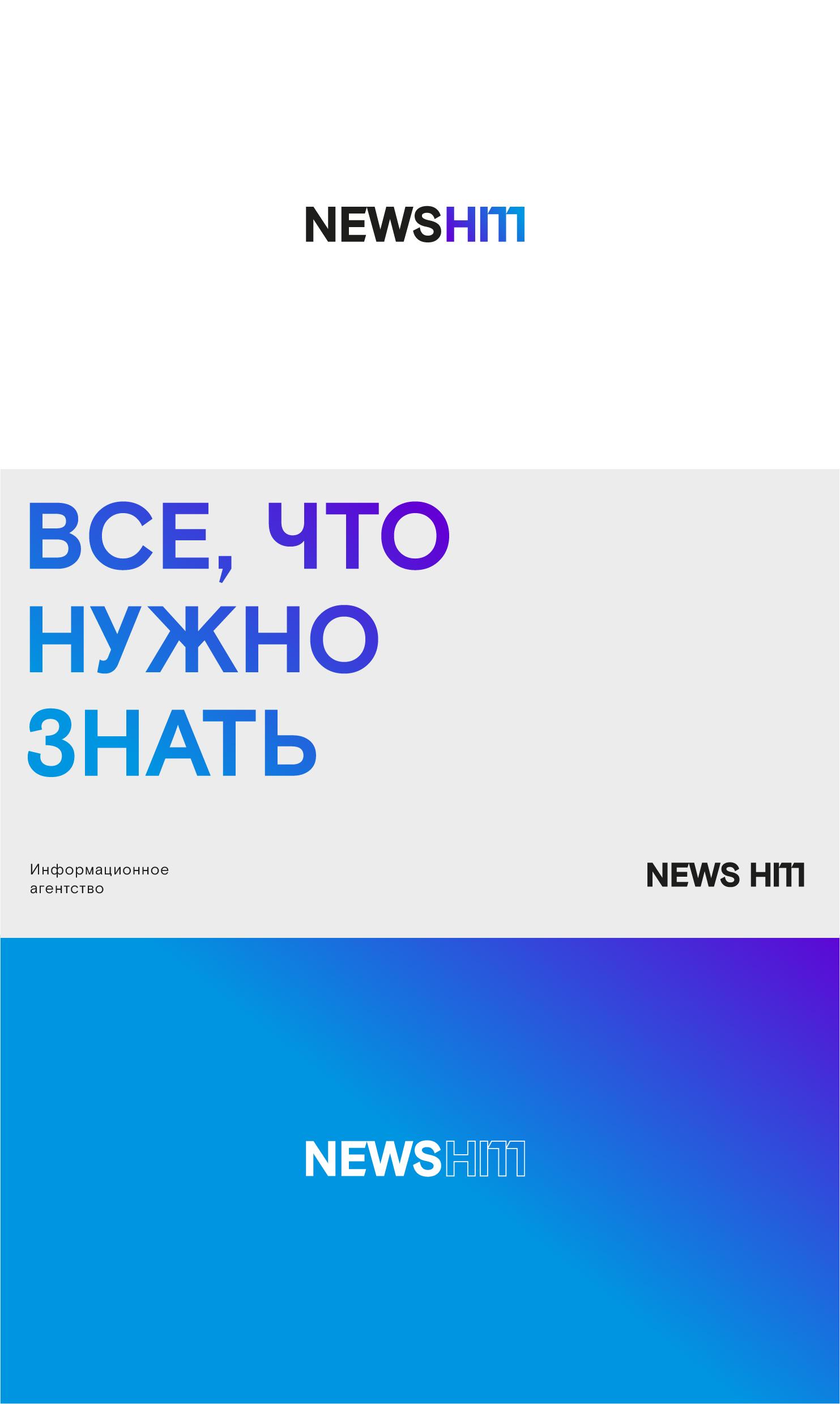 Логотип для информационного агентства фото f_7895aa53bd665da5.jpg