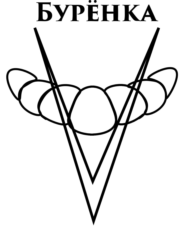 Логотип для Бургерной с Пекарней фото f_4105e107d94ef71e.jpg