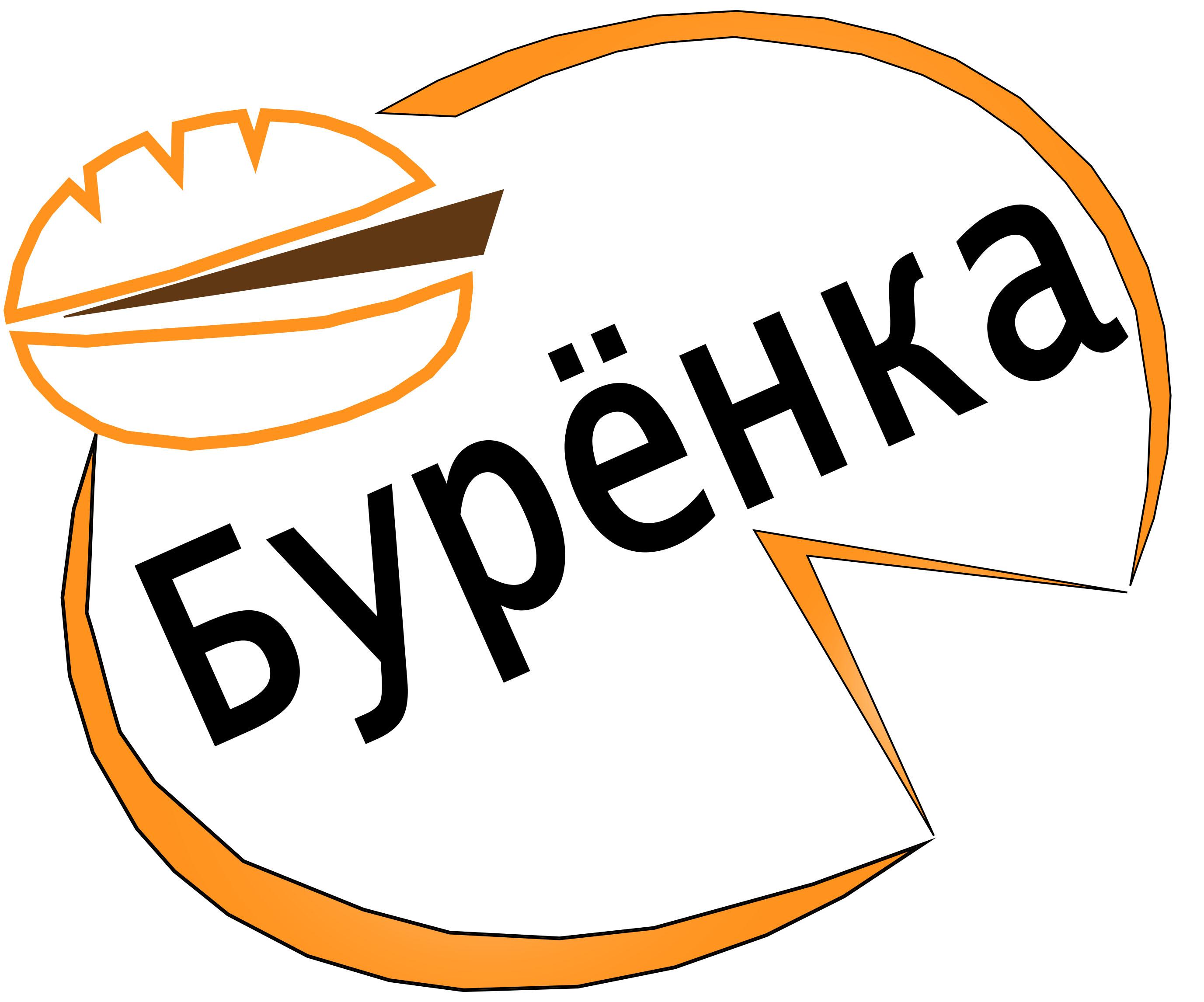 Логотип для Бургерной с Пекарней фото f_6945e106f9c22fa4.jpg