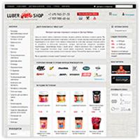 luber-shop.ru