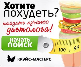 336x280 Статический баннер Крейс-Мастерс.ру