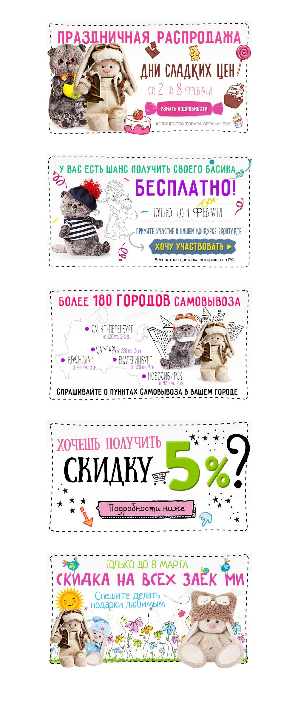 Yellow-owl.ru / Мягкие игрушки /