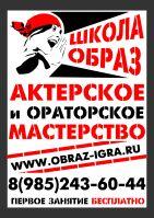 трафарет стилизация под советский плакат
