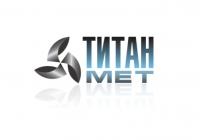 ТитанМет