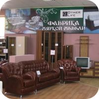Баннер для мебельного салона (ТЦ Звезда)