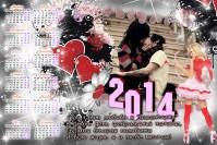 календарь эмо