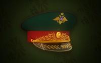 Генеральская фуражка РФ