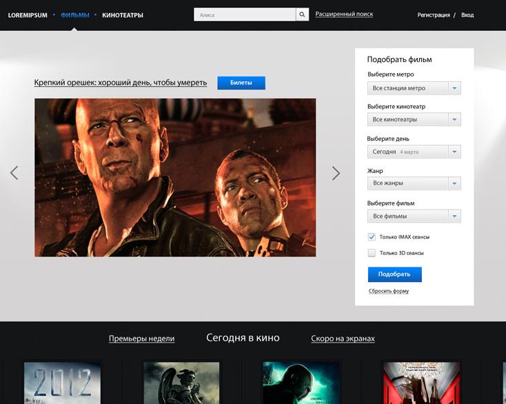 Сайт для грузоперевозочной компании! фото f_54652bb36b7db6e4.jpg