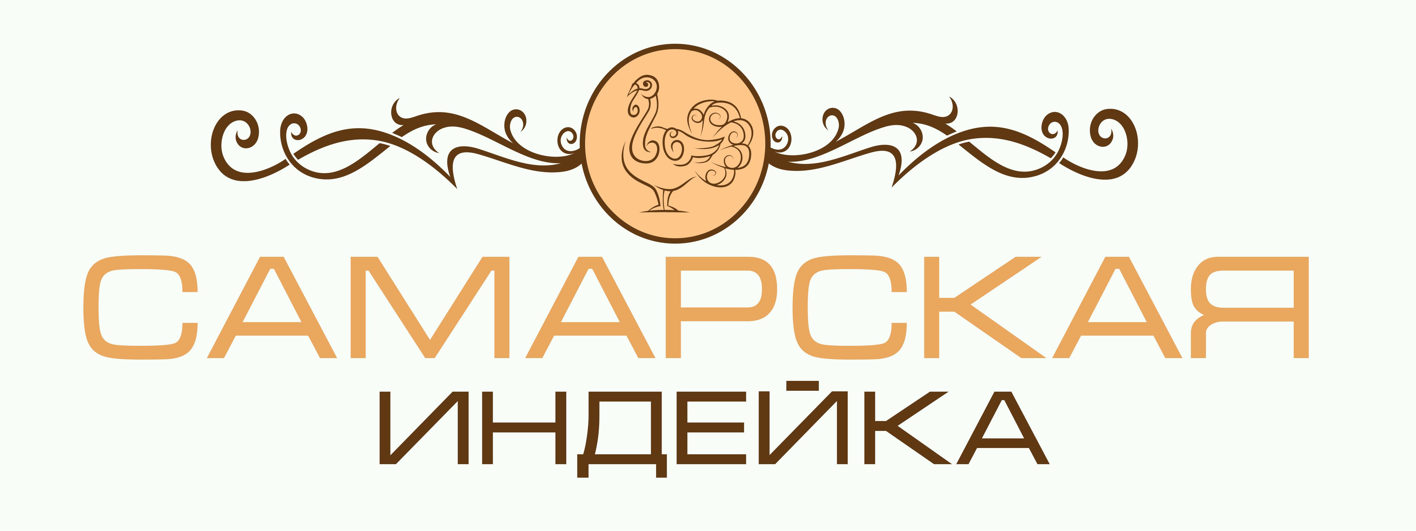 Создание логотипа Сельхоз производителя фото f_52255e0080203ede.jpg