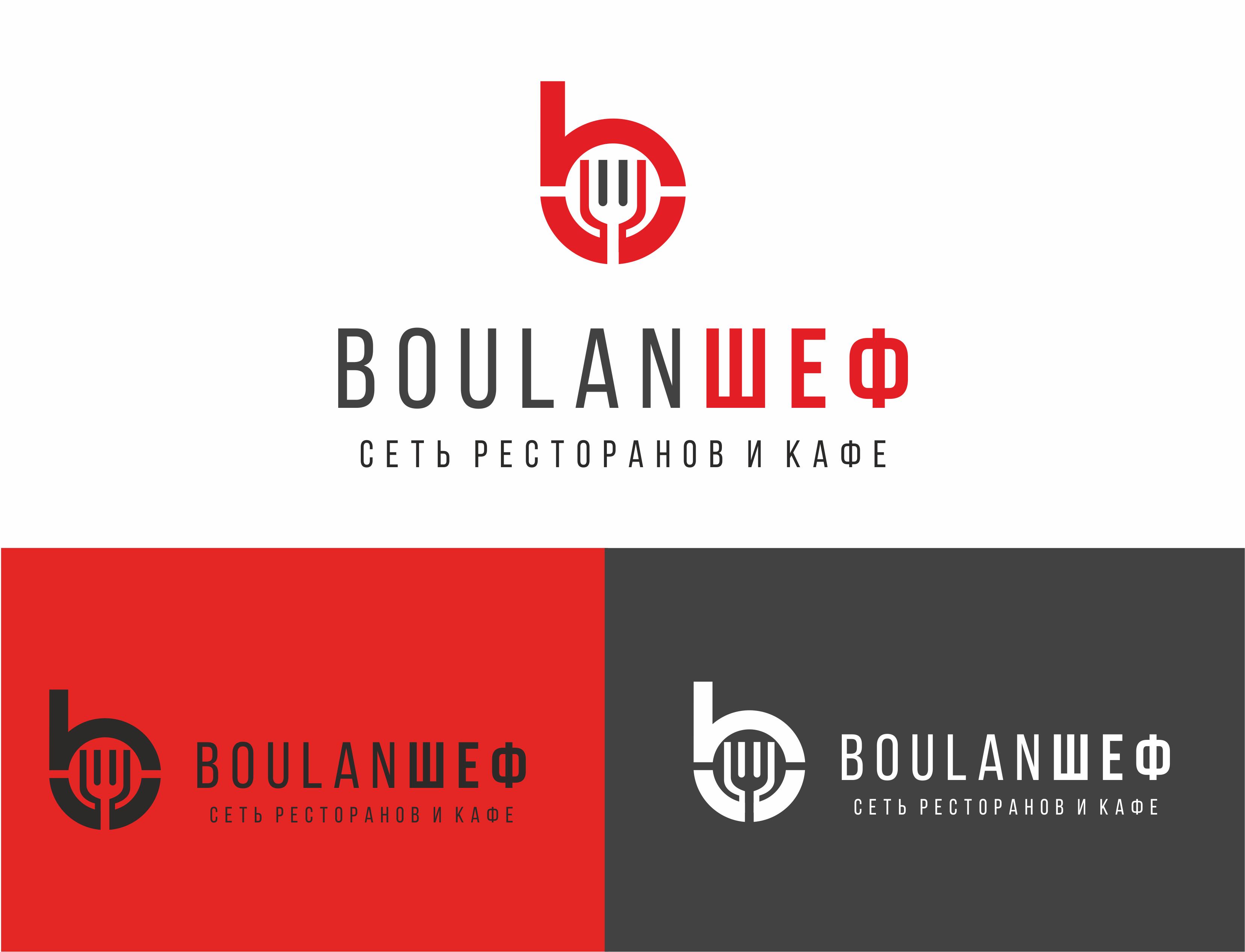 Разработать логотип   фото f_85459c02c9944a46.png