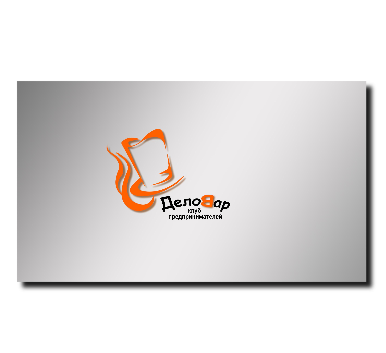 """Логотип и фирм. стиль для Клуба предпринимателей """"Деловар"""" фото f_5045efa53757b.jpg"""