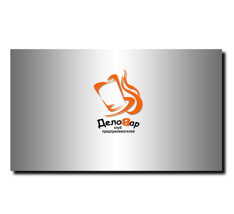 """Логотип и фирм. стиль для Клуба предпринимателей """"Деловар"""" фото f_5045efb4a7d21.jpg"""