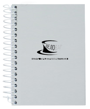 """Логотип и фирм. стиль для Клуба предпринимателей """"Деловар"""" фото f_50485230771cb.jpg"""