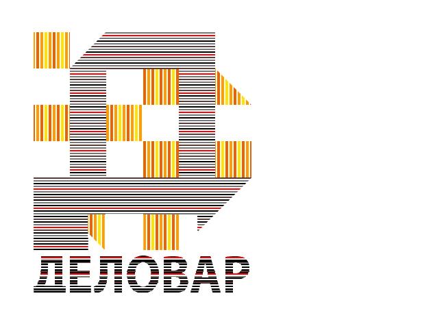 """Логотип и фирм. стиль для Клуба предпринимателей """"Деловар"""" фото f_50490588dd653.jpg"""
