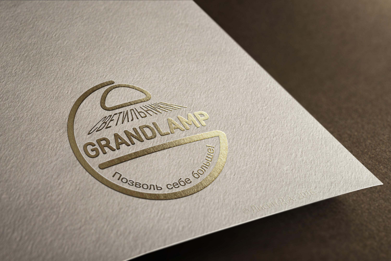 Разработка логотипа и элементов фирменного стиля фото f_16357ec2e5d19d67.jpg