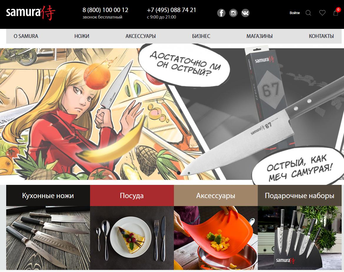 Интернет-магазин японских ножей Samura