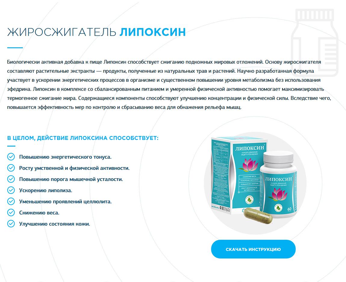 Битрикс24. Корпоративный портал компании