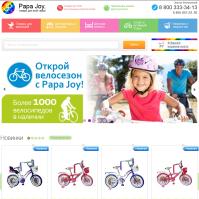 Детский интернет-магазин на Битрикс
