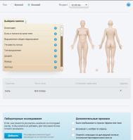 Самодиагностика человека для медицинского портала