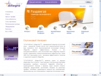 """Сайт компании """"Сеть-Телеком"""""""