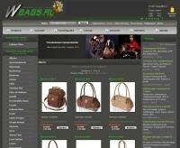 """Интернет-магазин на базе 1С-Битрикс """"Wbags"""""""