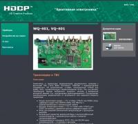 Каталог компании HDCP