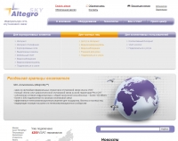 Новая версия корпоративного портала