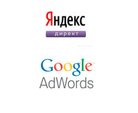 Контекстная реклама Google и Яндекс