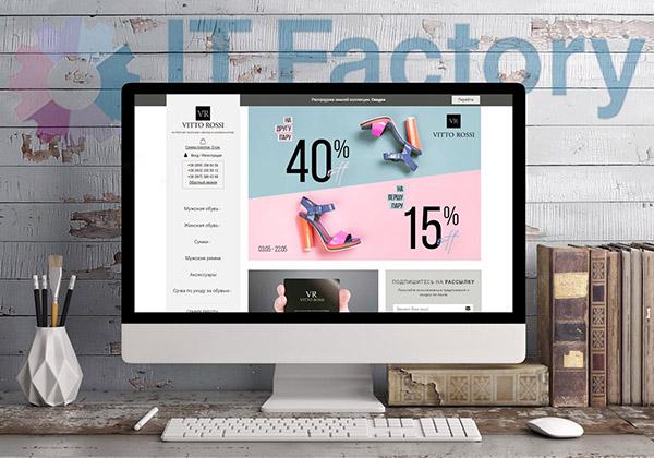 Редизайн сайта с корректировкой логотипа фото f_56759ba3b445a132.jpg