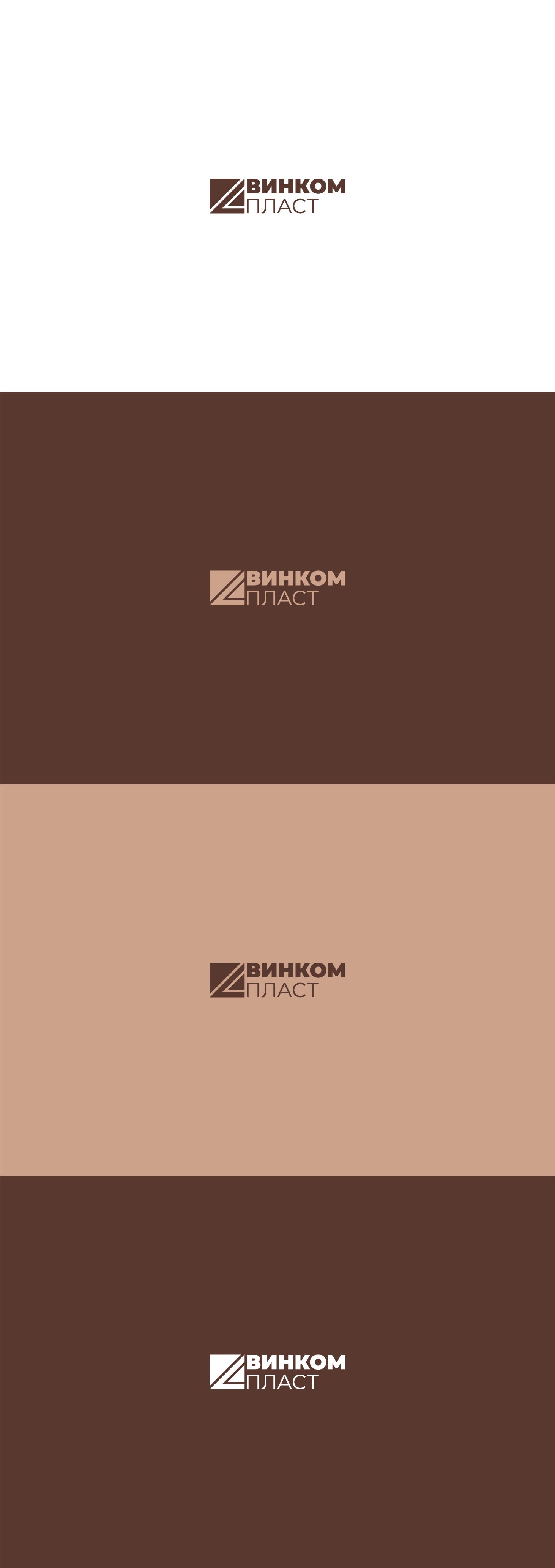 Логотип, фавикон и визитка для компании Винком Пласт  фото f_2335c379138c96b2.png