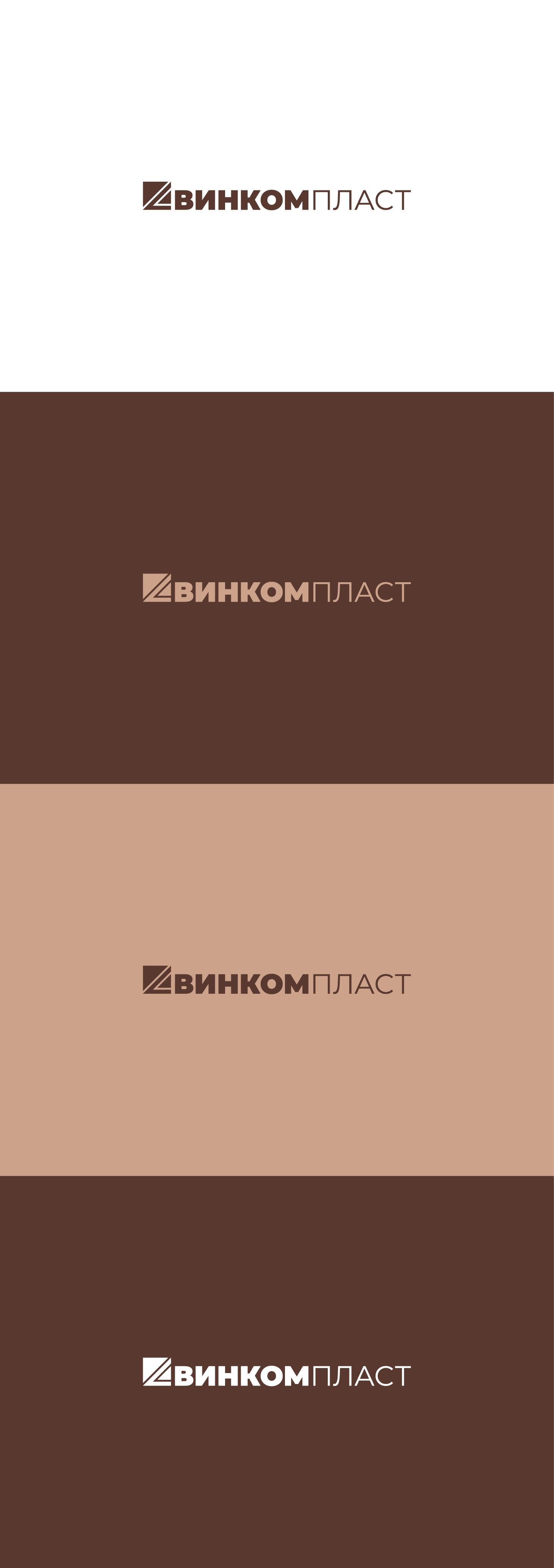 Логотип, фавикон и визитка для компании Винком Пласт  фото f_3455c37914dc71cb.png