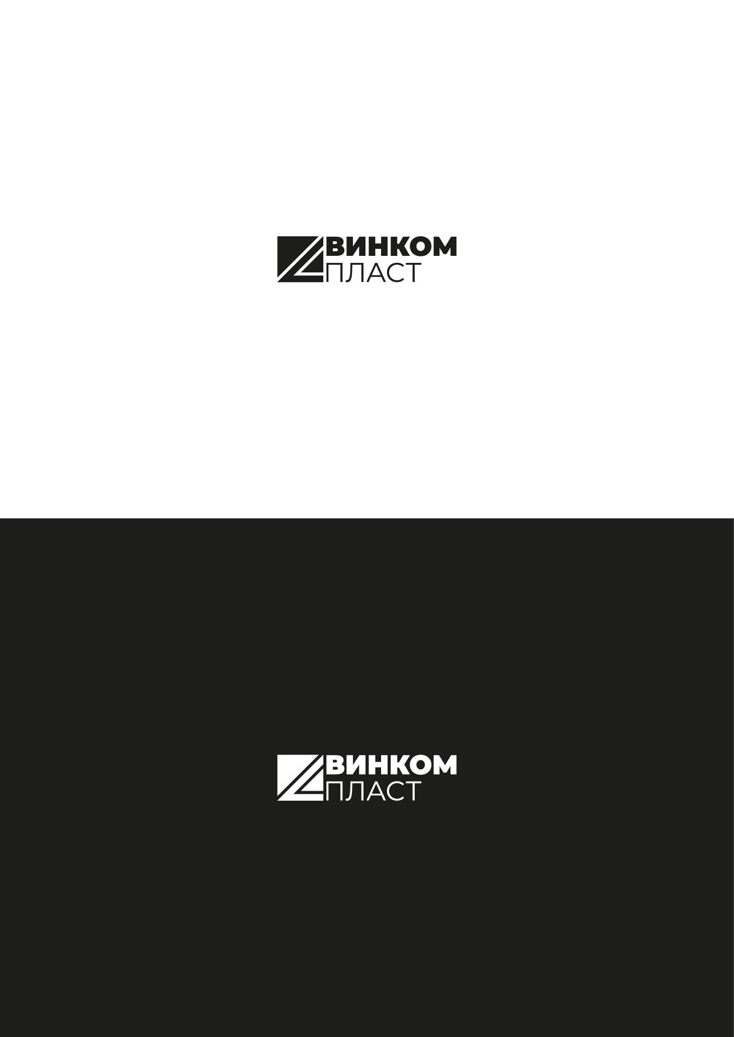Логотип, фавикон и визитка для компании Винком Пласт  фото f_6155c37914a388bb.png