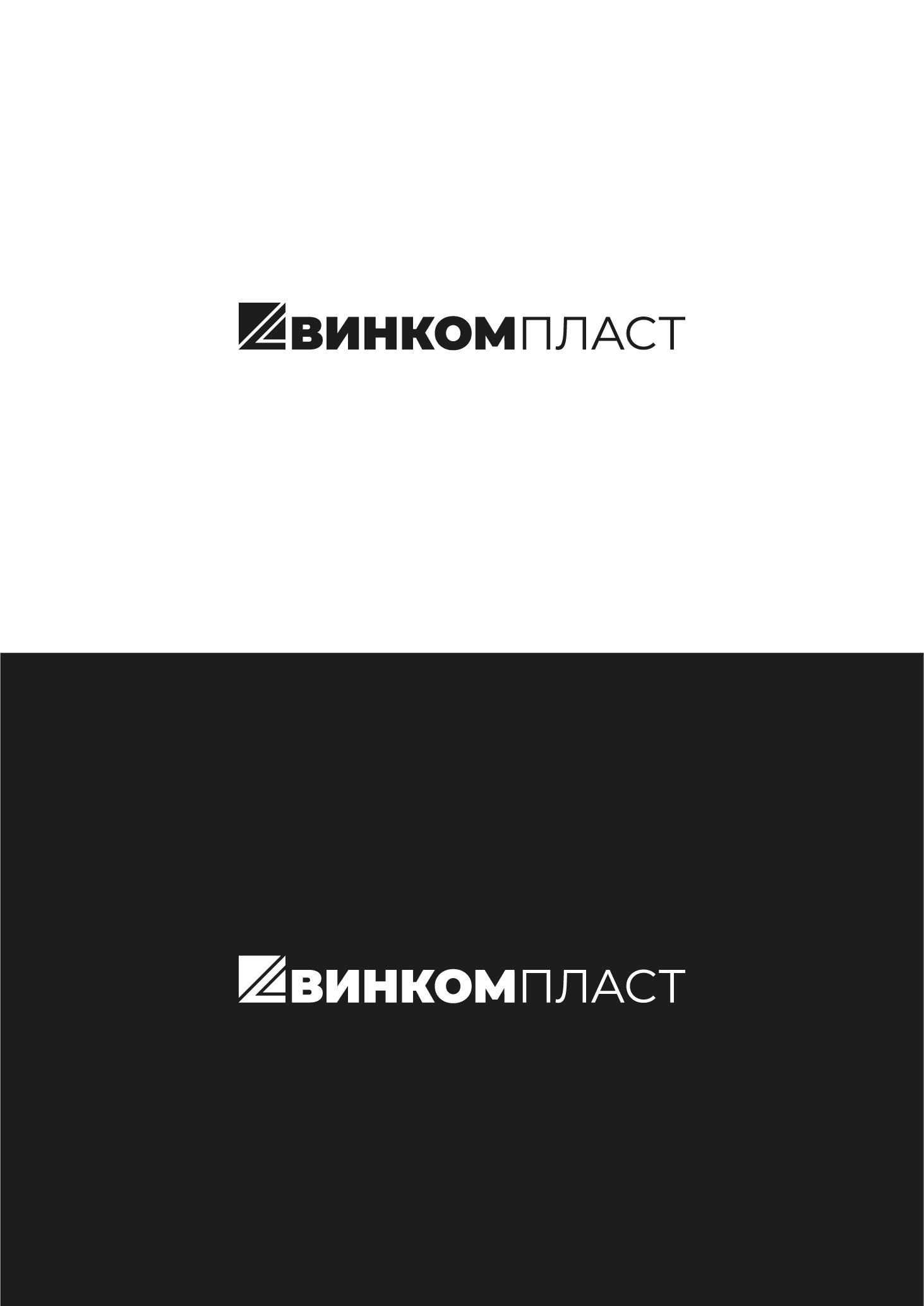 Логотип, фавикон и визитка для компании Винком Пласт  фото f_6265c379151e2347.png