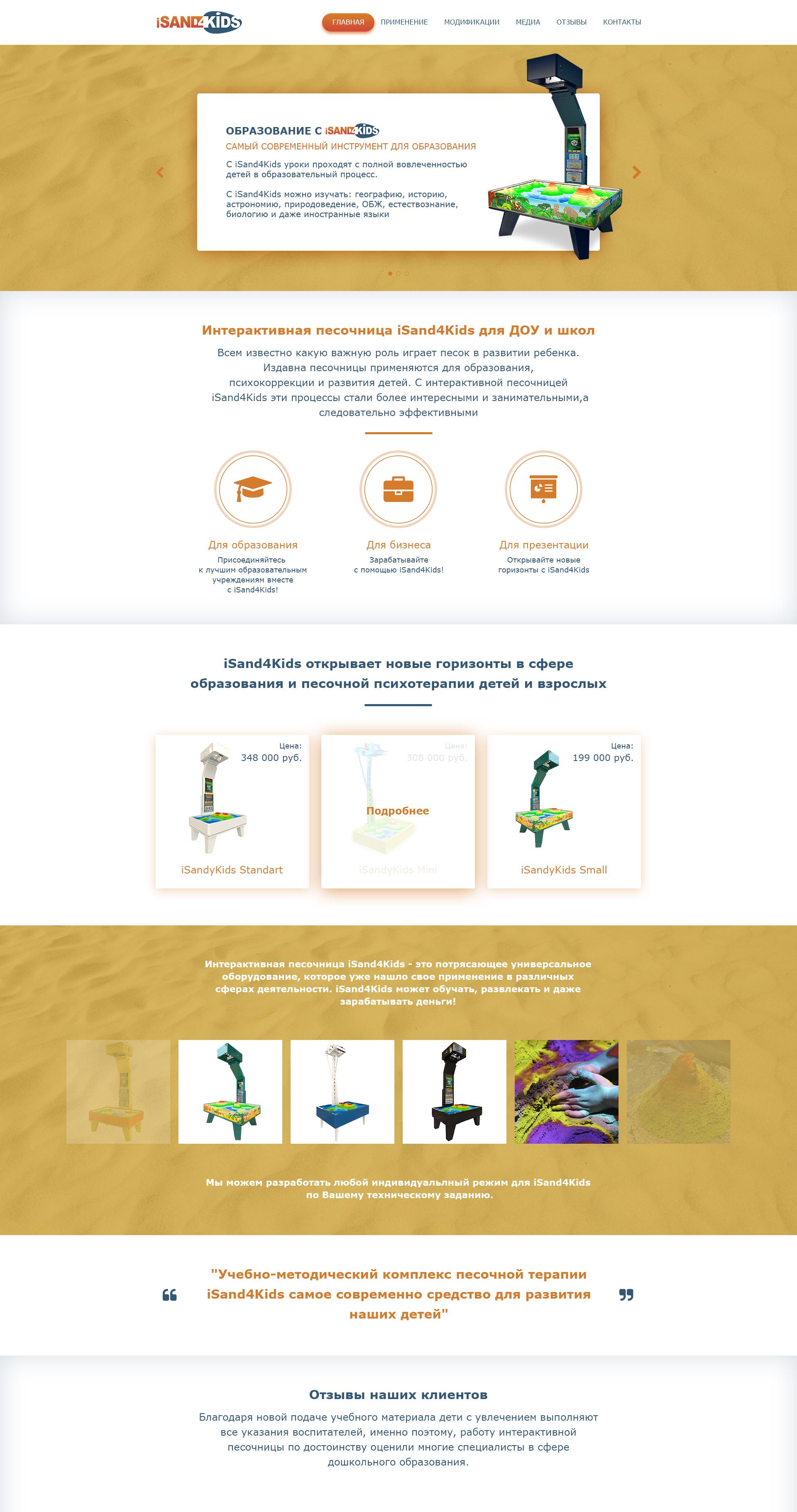 Редизайн сайтов (выбираем исполнителя постоянной основе) фото f_3235a7cb3699e40d.jpg