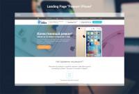 "Landing Page ""Ремонт iPhone"""