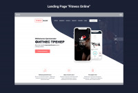 """Landing Page """"Fitness Online"""""""