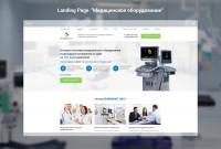 """Landing Page """"Медицинское оборудование"""""""