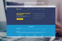 "Landing Page ""Многоцелевое агентство"""