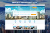"""Дизайн сайта """"Поиск недвижимости Domlook"""""""