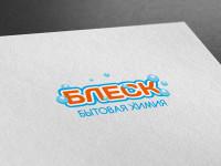 Логотип «Блеск»