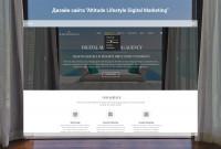 "Дизайн сайта ""Altitude Lifestyle Digital Marketing"""