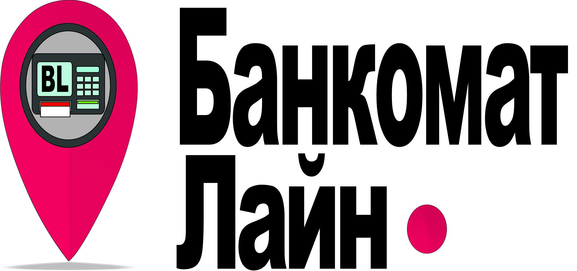 Разработка логотипа и слогана для транспортной компании фото f_29358756b494d262.jpg