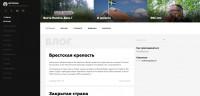 Блог Дмитрия Боткина