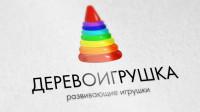 Логотип интернет магазина ДЕРЕВОИГРУШКА