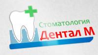 Логотип стоматологической клиники Дентал М