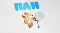 Логотип Пан КарпО