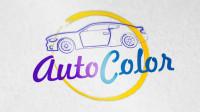 Логотип AutoColor