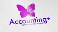 Логотип Accounting +