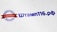 Логотип интернет магазина Штамп116