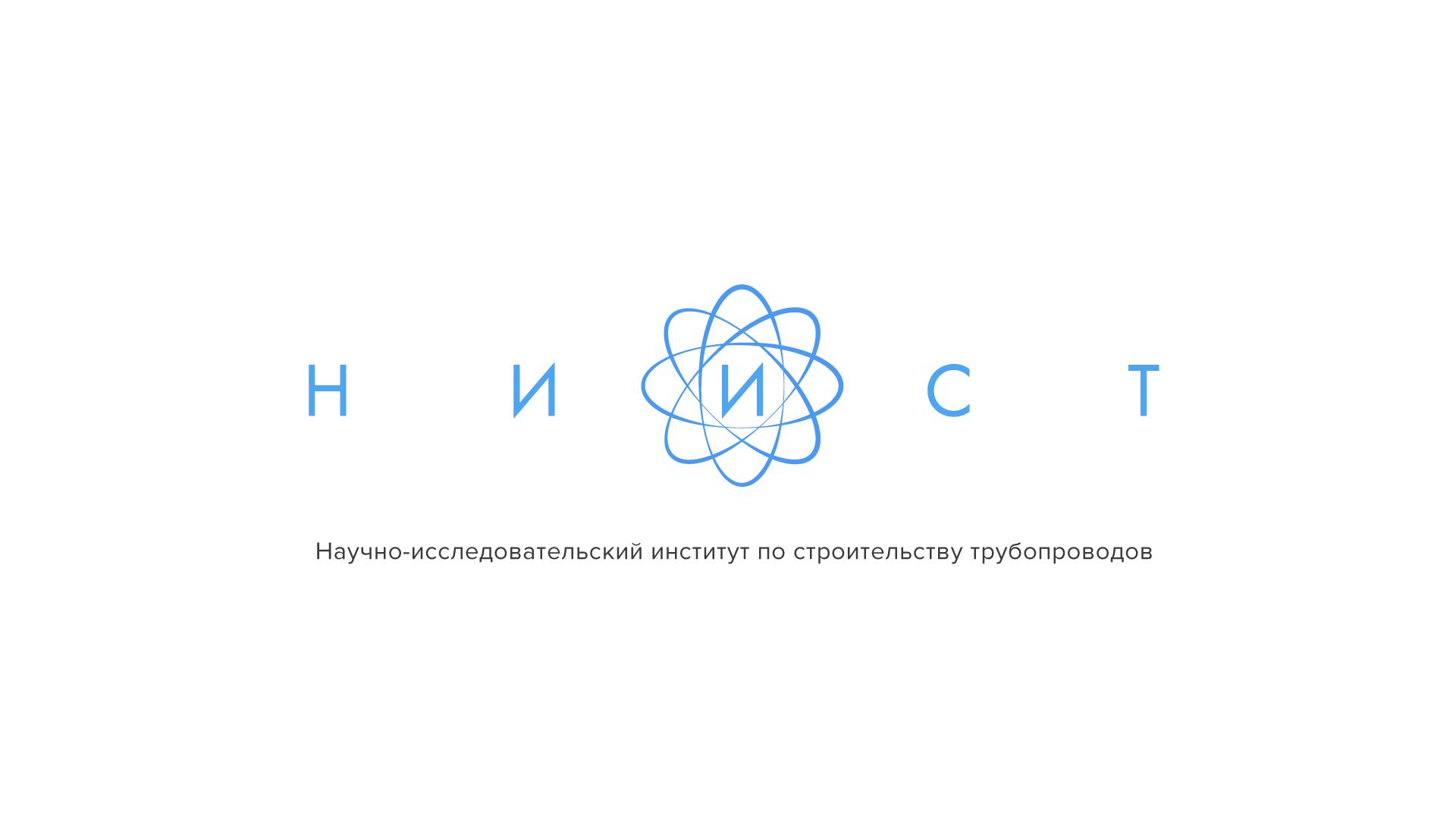Разработка логотипа фото f_0235b9eb61d6df3c.png